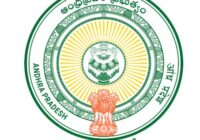 District Medical and Health Office Recruitment 2020